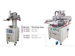 電動式平面網印機